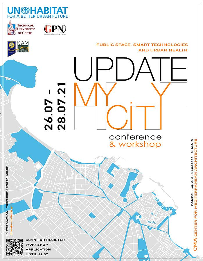 Plataforma AMA representa o Brasil na conferência UpdateMyCity