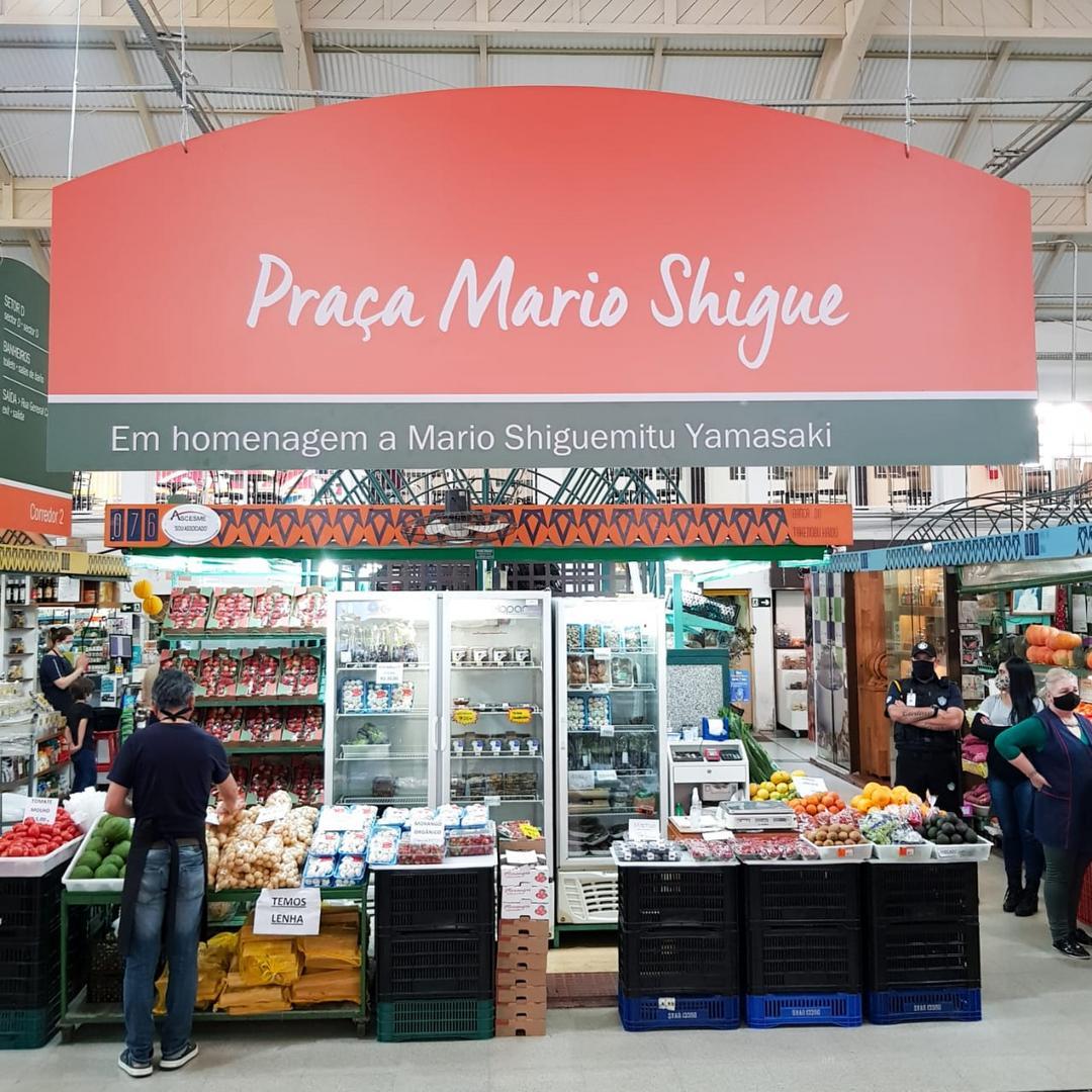 Mercado Municipal de Curitiba inaugura praça em homenagem a Mário Shiguemitu Yamasaki