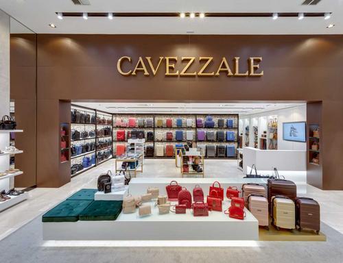 """Cavezzale.com lança campanha """"Presenteie quem cuida de você!"""""""