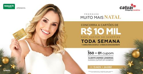 Em campanha natalina, shopping sorteia semanalmente cartões de R$ 10 mil reais
